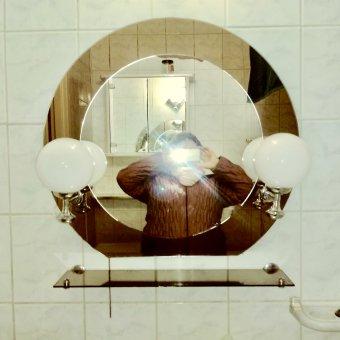 Zdjęcie do ogłoszenia Jaroty - pokój dla 1 osoby 400 PLN
