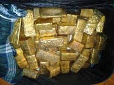 Zdjęcie do ogłoszenia gold powder