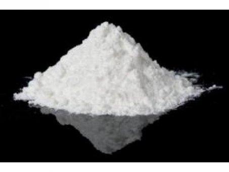 Zdjęcie do ogłoszenia KCN 99,98% czysty cyjanek potasu na sprzedaż