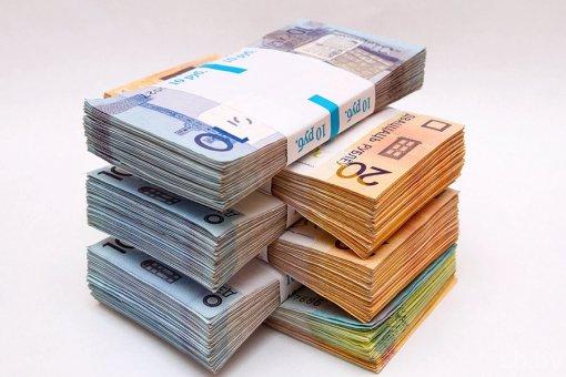 Zdjęcie do ogłoszenia Prywatne pozyczki i inwestycje prywatne od 5 000 d