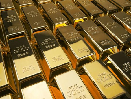 Zdjęcie do ogłoszenia WE supply gold bars for sale +27613119008
