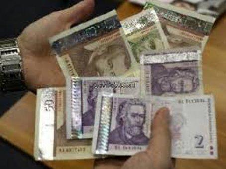 Zdjęcie do ogłoszenia Poważna i wiarygodna oferta pożyczek prywatnych w