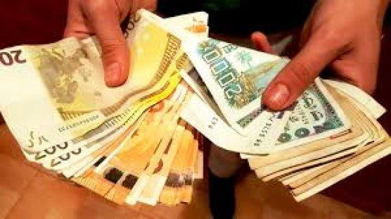 Zdjęcie do ogłoszenia Oferta poważnej i uczciwej pożyczki pieniężnej