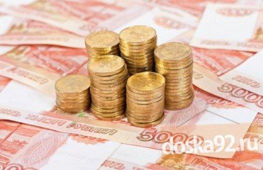 Zdjęcie do ogłoszenia Dla Państwa satysfakcji finansowej