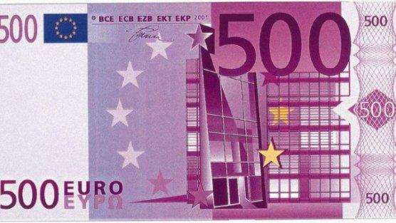 Zdjęcie do ogłoszenia Ja udziela pożyczki od 3000 € do 10.000 € do 45.00