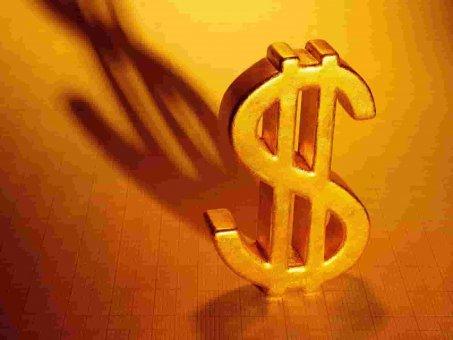 Zdjęcie do ogłoszenia Łatwe pożyczki