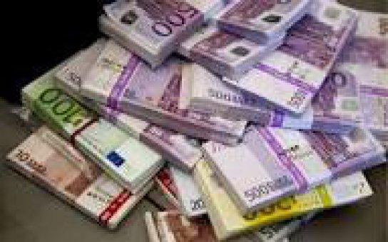 Zdjęcie do ogłoszenia Pożyczka i finansowanie